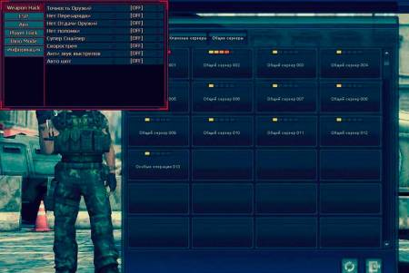 system bot