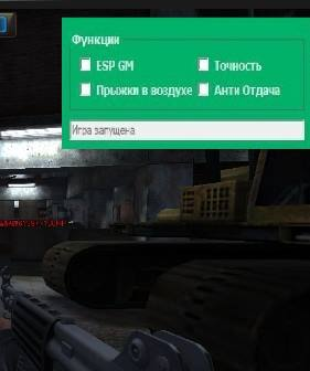 чит pb