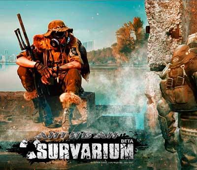 скачать читы на сурвариум - фото 10
