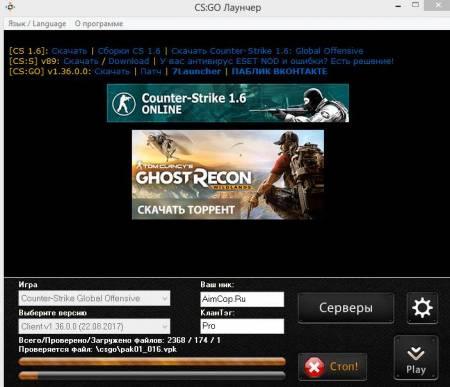 screenshot_go