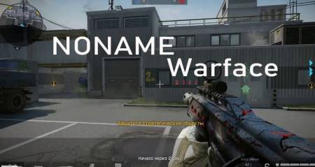 NONAME WARFACE