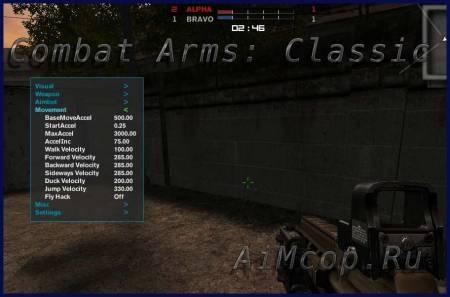 Чит Classic на Combat Arms