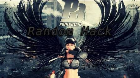 Random Hack PB 2k19