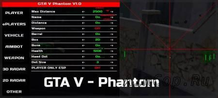 GTA V - Phantom