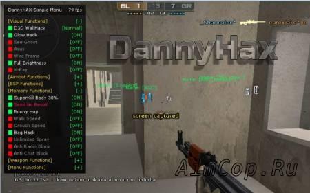 DannyHax CF
