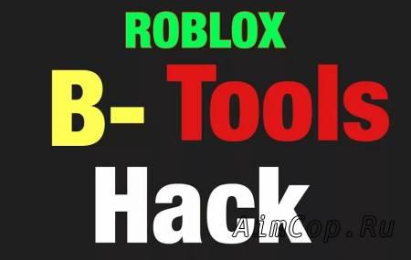 btools roblox hack