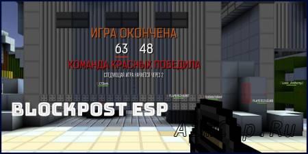 BLOCKPOST ESP