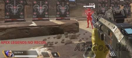 APEX NO RECOIL HACK