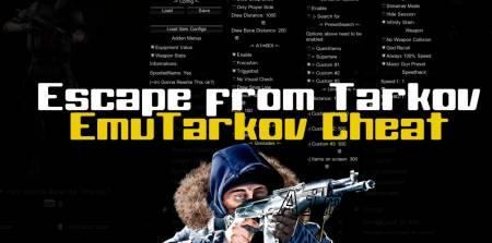 EmuTarkov EFT Бесплатный чит