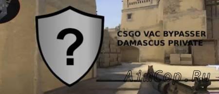 VAC Bypass Damascus