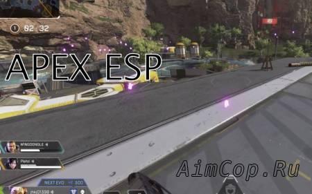 apex esp