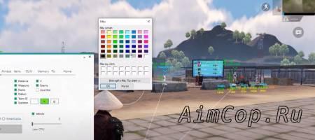 Pubg Mobile Emulator Gameloop ESP