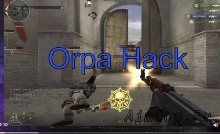Orpa hack crossfire